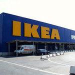 IKEA Zličín